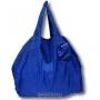 """Сумка """"Travel Blue"""" складная дорожная, цвет: синий, 32 л"""